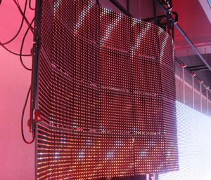 Светодиодный экран - сетка. Led-сетка